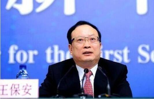 """国家统计局原局长王保安被诉 兄弟三人""""前腐后继"""""""