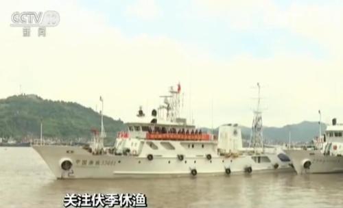 中国首次四海区同步伏季休渔 休渔时间延一个月