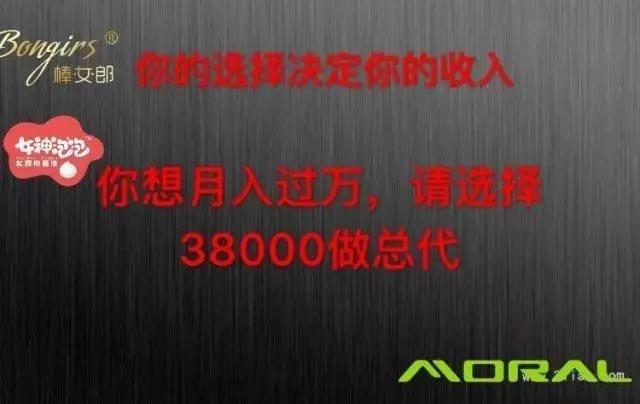 10万微商诉讼被骗100亿?中国最大微商公司被指传销