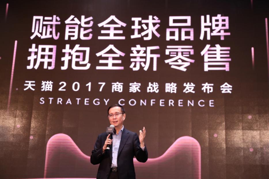 """阿里CEO张勇""""五个支柱""""透露新零售路径"""