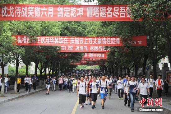 """北京高考分数23日公布 """"新本二""""可报10所学校"""