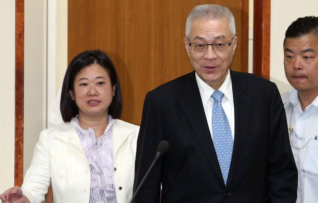吴敦义:国民党奋起从今天开始 一刻不能再蹉跎