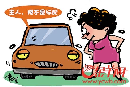百万买路虎标配变选配 广州一市民起诉获赔18万
