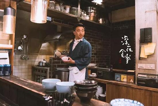 """《深夜食堂》:黄磊变暖心""""主厨"""" 串起百味人生"""