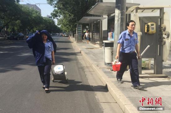 高温黄色预警信号持续 北京今日最高温仍有36℃